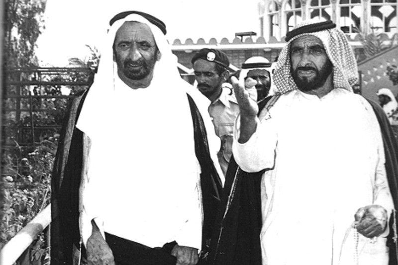Dubai Properties History