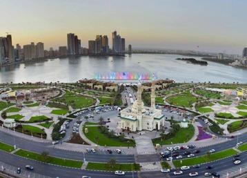 Sharjah Waterfront City