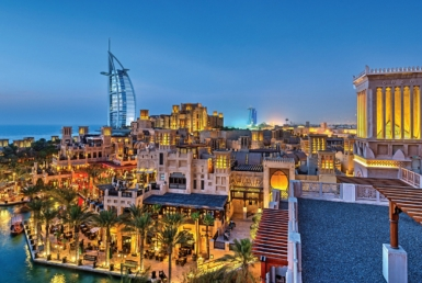 Madinat Jumeirah Living Apartments