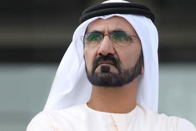 UAE permanent residency scheme