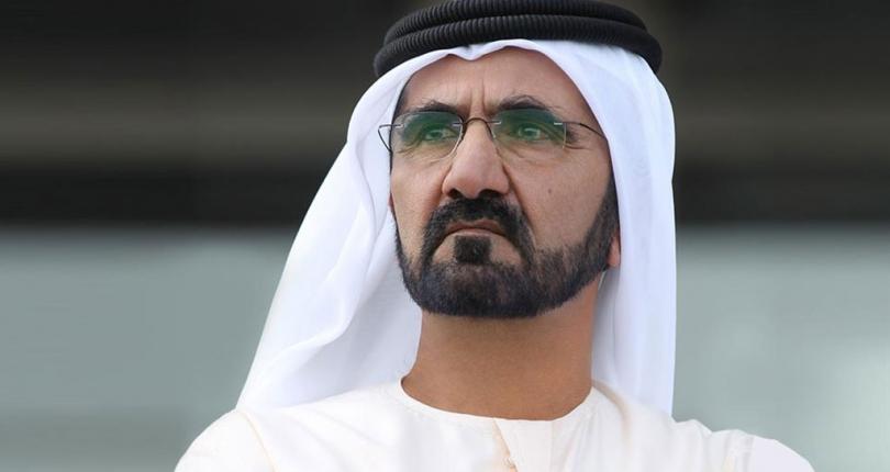 Sheikh Mohammed announces UAE permanent residency scheme
