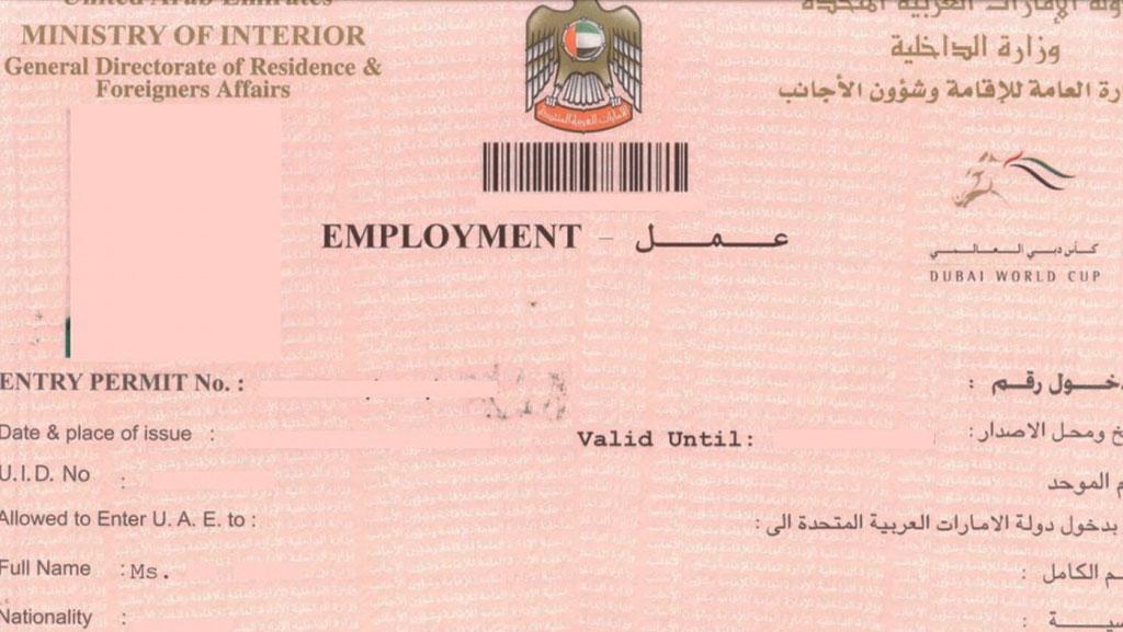 Employment visa UAE