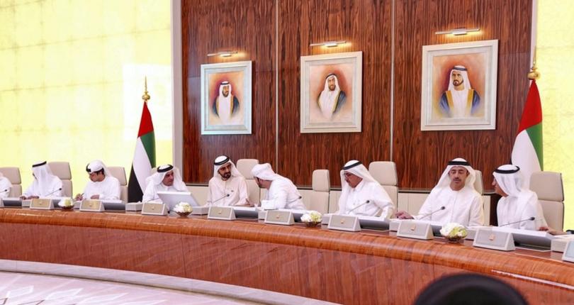 What Is UAE Investor Visa?